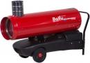 Тепловая пушка дизельная Ballu EC 22