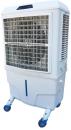 Охладитель воздуха Master BC 80 во Владивостоке