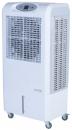 Охладитель воздуха мобильный Master CCX 4.0 во Владивостоке