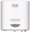 Сенсорный дозатор-стерилизатор для рук Puff8183 NOTOUCH во Владивостоке