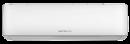 Сплит-система QuattroClima QV-VE12WAE/QN-VE12WAE VERONA