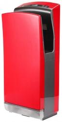 Сушилка для рук BXG JET-7000A RED