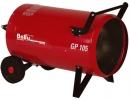 Тепловая пушка газовая Ballu-Biemmedue Arcotherm GP105AC во Владивостоке