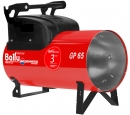 Тепловая пушка газовая Ballu-Biemmedue Arcotherm GP30AC во Владивостоке