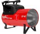 Тепловая пушка газовая Ballu-Biemmedue Arcotherm GP45AC во Владивостоке